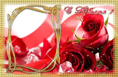 Вставить фото в открытку с юбилеем 35, прощеное воскресенье